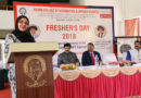 First Batch A.M.T  Freshers' Day @ Nehru College of Aeronautics & Applied Sciences