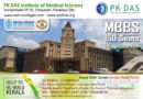 P K Das Institute of Medical Sciences,  Approval – academic year 2018-19.