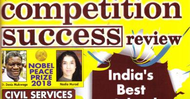 12th position in the CSR rankings – Nehru Institute of Management Studies