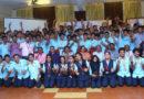 Entrepreneurship Awareness Camp III – NCERC