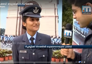 Kerala woman to lead Air Force Contingent in Republic Day parade