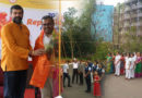70th Republic Day Celebration – Nehru Group of Institutions